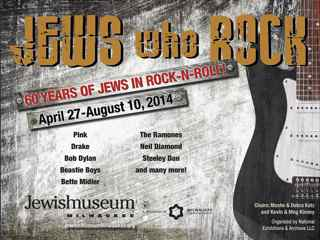 source http://urbanmilwaukeedial.com/2014/05/12/arts-roundup-jews-who-rock-and-role-model/