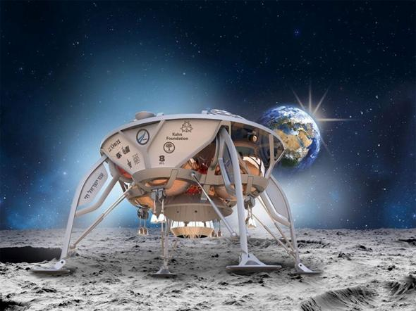 sursa imaginii news.nationalgeographic.com/2017/01/lunar-xprize-final-five-launch-moon-landing-space-science/