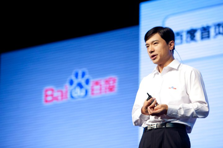 sursa imaginii http://moneyinc.com/10-things-didnt-know-baidu-founder-robin-li/