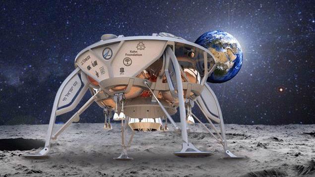 sursa imaginii: static.timesofisrael.com/www/uploads/2015/10/spaceil- lander.jpg